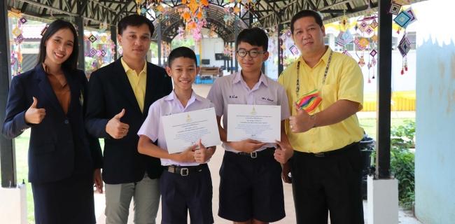 รางวัลชนะเลิศการแข่งขันการออกแบบเกมสร้างสรรค์ นิทรรศการเฉลิมพระเกียรติโรงเรียนในพระราชูปถัมภ์ฯ